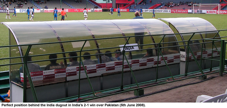The India dugout.