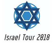 Israel Toure 2018
