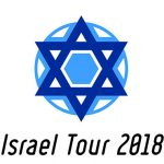 Israel Tour 2018 Itinerary.